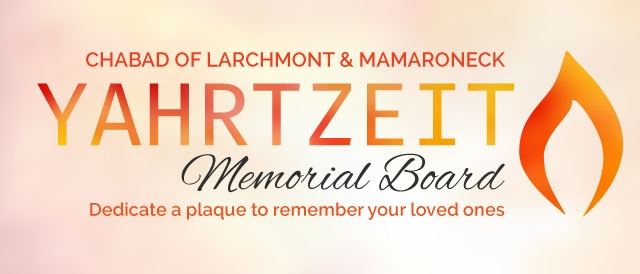 Memorial-Board-banner-with-border2.jpg