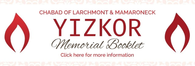 yizkor banner for email copy.jpg